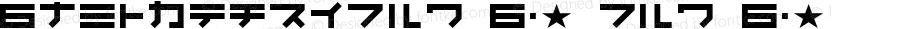 Kunstware2.0 KAT 2.0 KAT Macromedia Fontographer 4.1.4 8/2/99