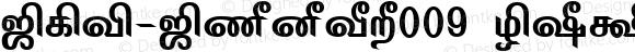 TAM-Tamil009 Normal 1.0 Thu Nov 01 19:43:01 2001