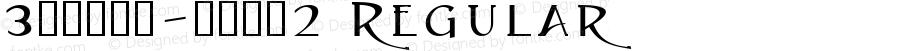 3代呼吸英文-服装雅致2 Regular Macromedia Fontographer 4.1 4/12/01