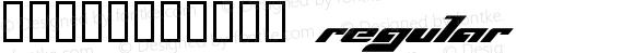 3代呼吸英文-黑航空特 Regular 3.0 - 6/27/98 (Oct. 12, 2000)
