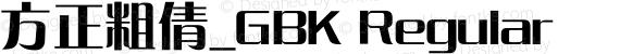 方正粗倩_GBK Regular preview image