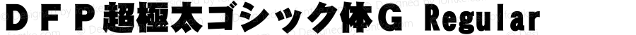 DFP超極太ゴシック体G Regular 20 May, 2000: Version 2.00