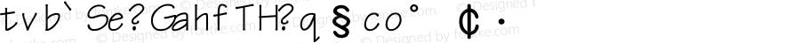 UWCA4F (BIG5) Regular Version 1.0