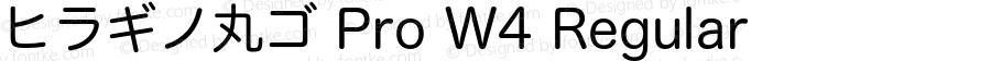 ヒラギノ丸ゴ Pro W4 Regular 6.22