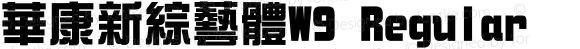 華康新綜藝體W9 Regular 20 AUG, 2000: Version 2.00