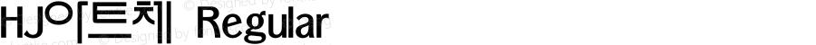 HJ아트체 Regular TrueType Font Creat HanJin