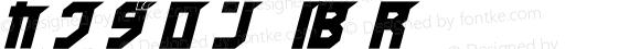 カクダロン IB Regular Ver 1.0 OpenType
