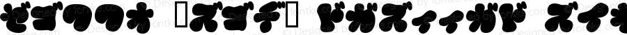 PB006 URBAN STREETS Regular Macromedia Fontographer 4.1J 03.6.18