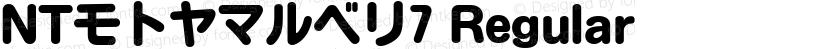 NTモトヤマルベリ7 Regular Preview Image