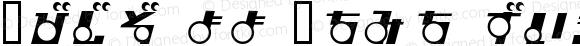 LVDC 99 Kana Regular Macromedia Fontographer 4.1J 04.2.11