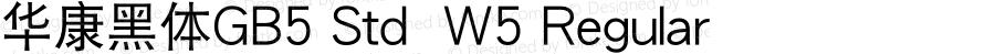 華康黑體GB5 Std  W5 Regular Version 2.00,  Aotf2004.12.15
