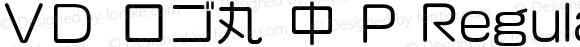 VD ロゴ丸 中 P Regular 2.00