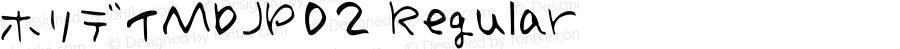 ホリデイMDJP02 Regular 2.5