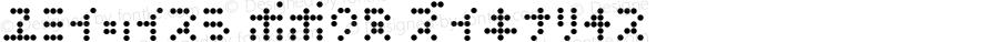 OneZero KK01 Regular Macromedia Fontographer 4.1J 06/02/2006