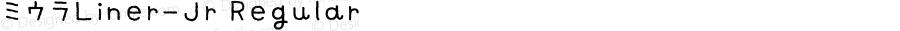 ミウラLiner-Jr Regular 1.2