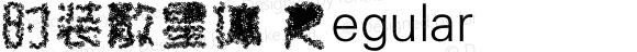 时装散星体 Regular 时装字体1.0版