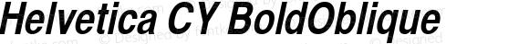 Helvetica CY BoldOblique