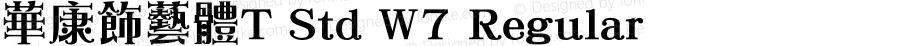 华康饰艺体T Std W7 Regular Version 1.20, Add_B_V
