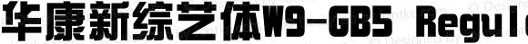華康新綜藝體W9-GB5 Regular Version 1.00