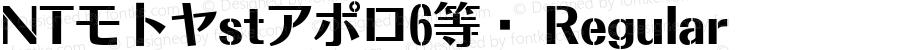 NTモトヤstアポロ6等幅 Regular Version 2.00