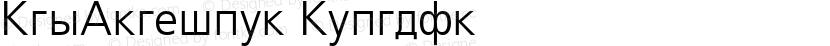 RusFrutiger Regular Preview Image
