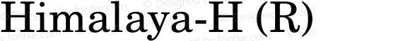 Himalaya-H (R)