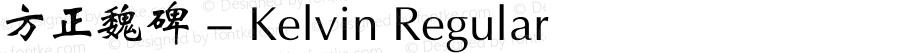 方正魏碑 - Kelvin Regular 1.00