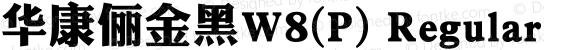 华康俪金黑W8(P) Regular preview image