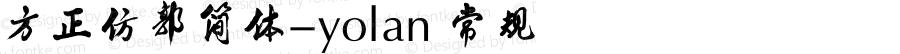 方正仿郭简体-yolan 常规 Version 0.00 December 5, 2007