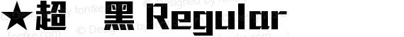 ★超刚黑 Regular preview image