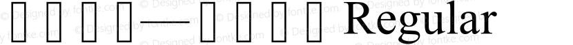珠穆朗玛—簇玛丘体 Regular Preview Image