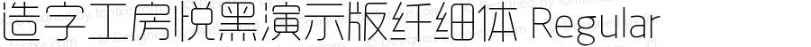 造字工房悦黑演示版纤细体 Regular Version 1.000;PS 1;hotconv 1.0.57;makeotf.lib2.0.21895