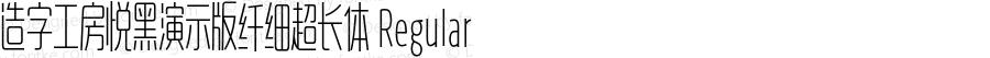 造字工房悦黑演示版纤细超长体 Regular Version 1.000;PS 1;hotconv 1.0.57;makeotf.lib2.0.21895