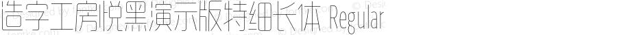 造字工房悦黑演示版特细长体 Regular Version 1.000;PS 1;hotconv 1.0.57;makeotf.lib2.0.21895