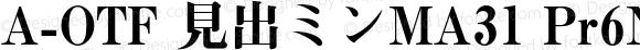 A-OTF 見出ミンMA31 Pr6N MA31 Bold Version 1.002;PS 1.2;hotconv 1.0.50;makeotf.lib2.0.15232