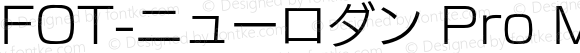 FOT-ニューロダン Pro M Regular Version 1.000;PS 1;Core 1.0.35;makeotf.lib1.5.4750