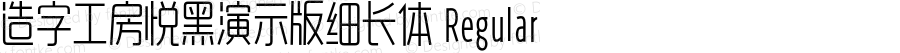 造字工房悦黑演示版细长体 Regular Version 1.000;PS 1;hotconv 1.0.57;makeotf.lib2.0.21895