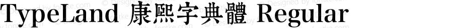 TypeLand 康熙字典體 Regular Version 1.017;PS 1;hotconv 1.0.57;makeotf.lib2.0.21895