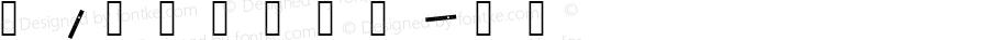 aClock _Min Version 0.1