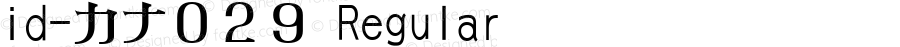 id-カナ029 Regular 2.01105