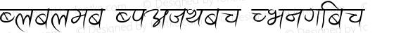 Ananda Akchyar Regular Version 001.000
