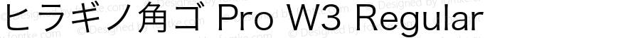 ヒラギノ角ゴ Pro W3 Regular 7.11