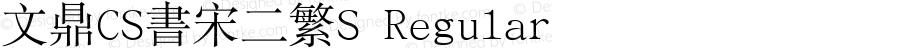 文鼎CS书宋二繁S Regular Version 1.0