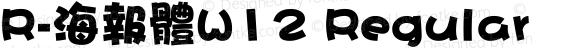 R-海報體W12 Regular Version 1.00