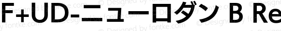 F+UD-ニューロダン B Regular Version 1.000;PS 1;hotconv 1.0.50;makeotf.lib2.0.16970
