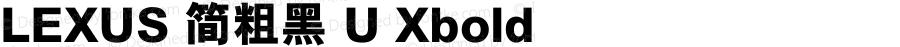 LEXUS 简粗黑 U Xbold 2.40