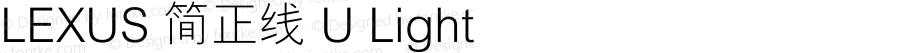 LEXUS 简正线 U Light 2.40
