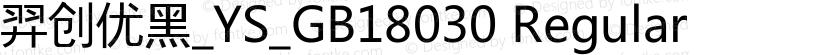 羿创优黑_YS_GB18030 Regular Preview Image