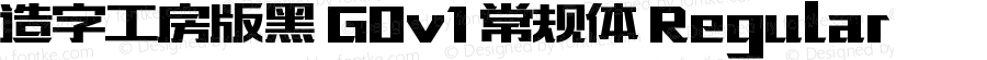 造字工房版黑 G0v1 常规体 Regular Version 1.000;PS 1;hotconv 1.0.57;makeotf.lib2.0.21895