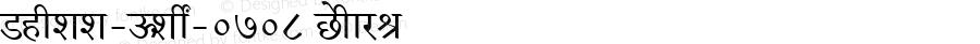 Shree-Dev-0708 Normal 1.0 Fri Feb 18 10:55:52 2000